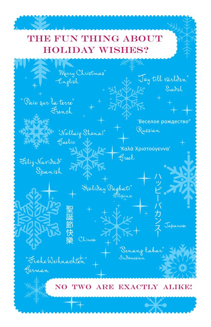 Xmas Card 2010-v4-Ft