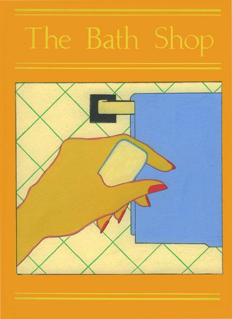015-Macys-Bath-Shop-Art